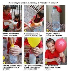 как надуть шары гелием дома